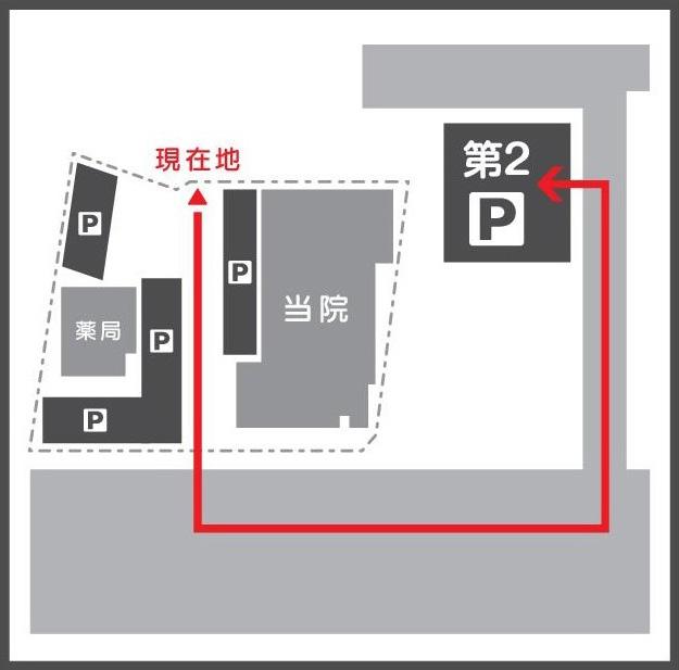 第2駐車場マップ